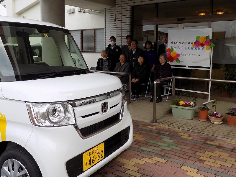 日本財団様 助成福祉車両お披露目式<デイサービス>