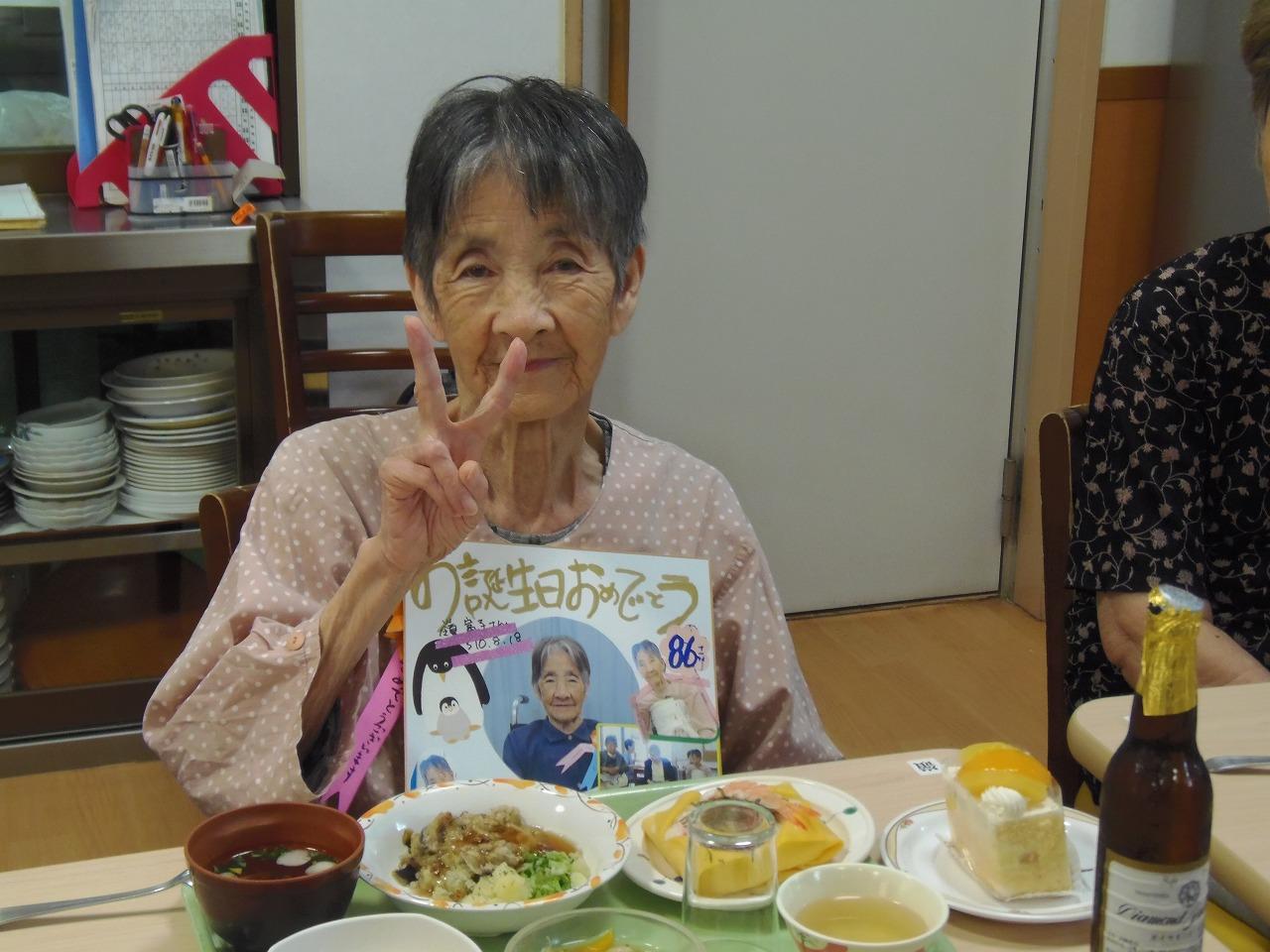 8月生まれの誕生会〜吾妻荘〜