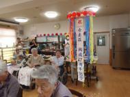 開園記念47周年記念日