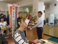 開園記念日 49周年 お祝い 〜吾妻荘〜